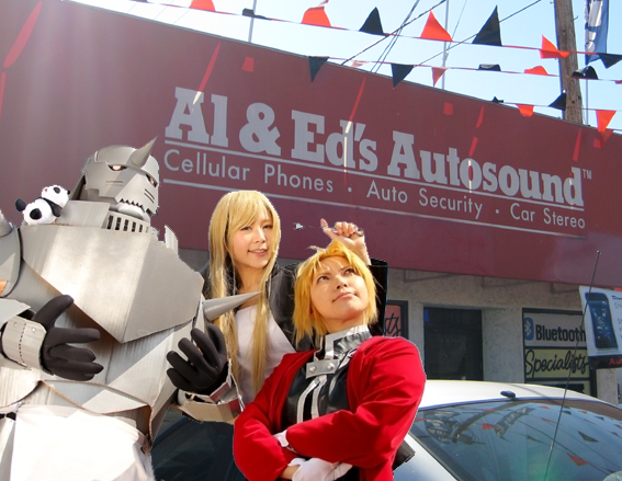 Al &amp; Ed's Autosound