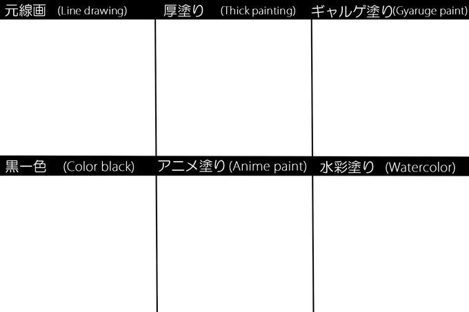 Painting pixiv templatememe