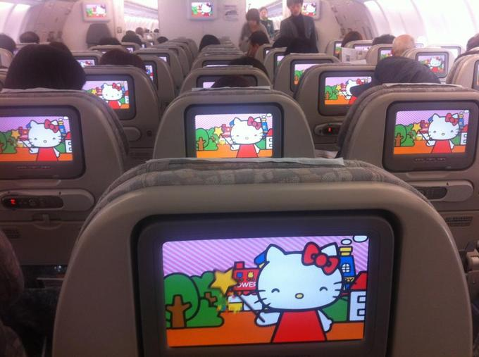 Inside a Japanese Airplane