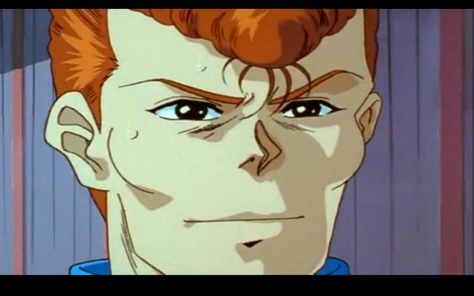 """Handsome Face"" Kuwabara"