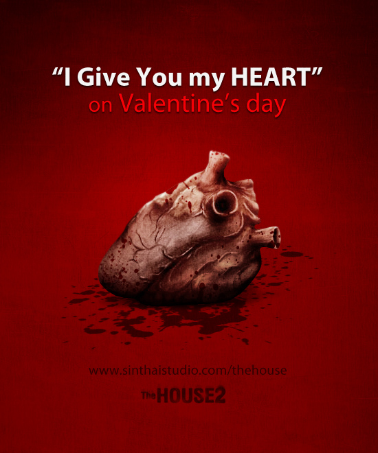 The House Themed Valentine Card