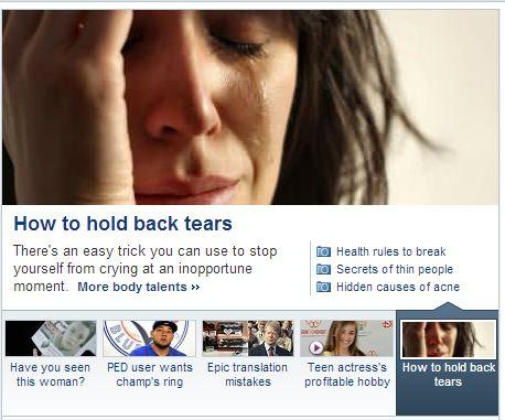 How To Hold Back Tears