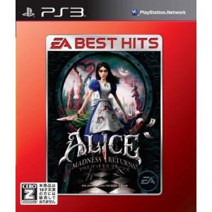 Alice: Madness Returns Best Hits