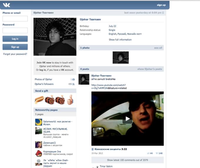 Dzhokhar Tsarnaev's vKontakte Profile [UNCONFIRMED]