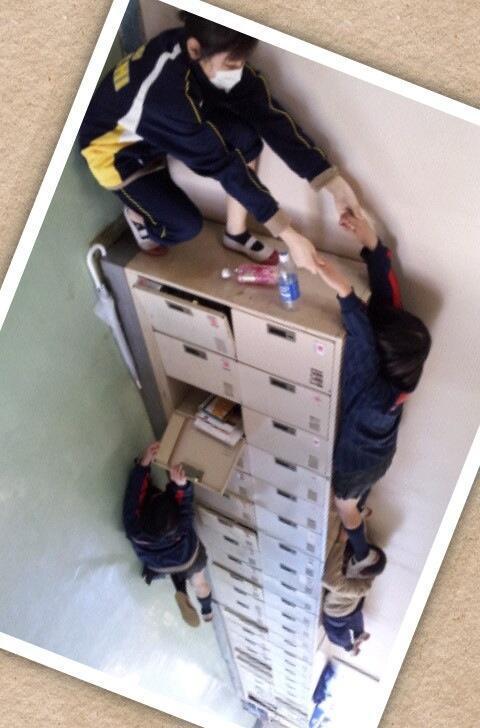 Locker Climbing
