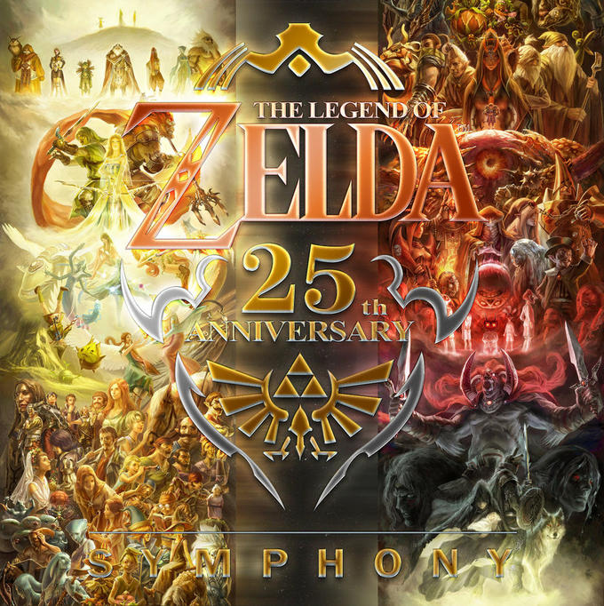Zelda 25th Anniversary Symphony Album Cover
