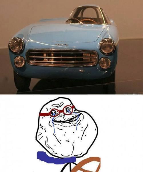 Single Vehicle