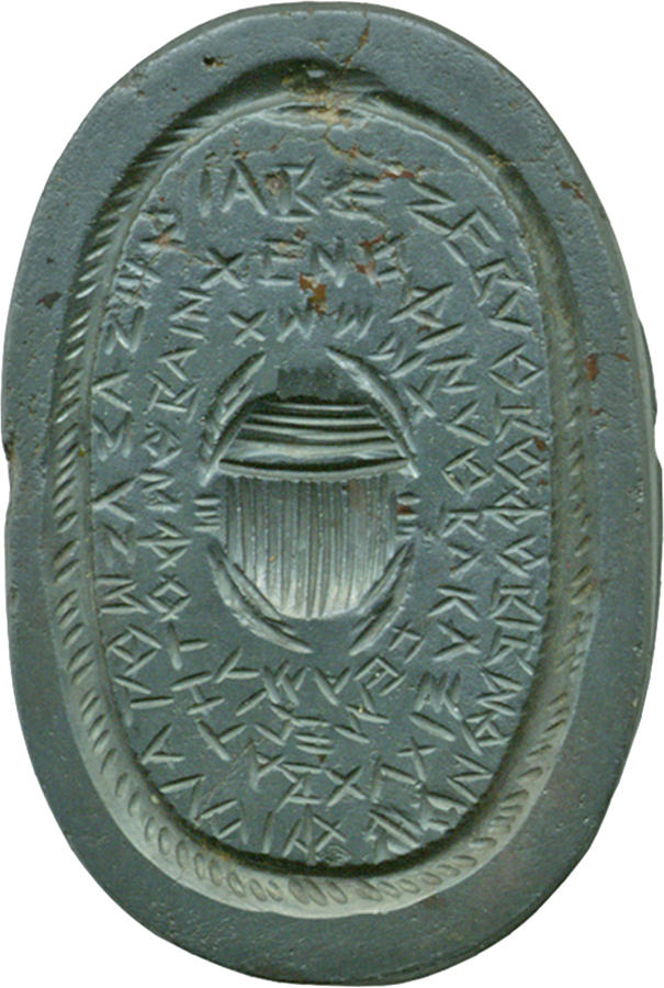 Egyptian - Gnostic Gem with Scarab