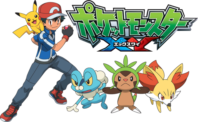 Pokémon XY anime series