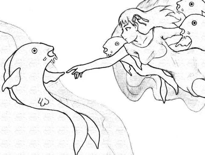 The Creation of Sakurafish