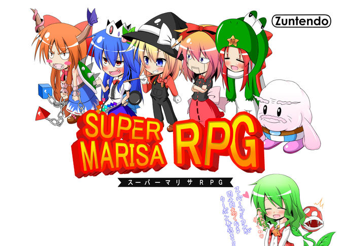 Super Marisa RPG