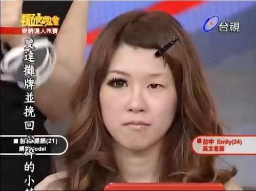 Makeup level: Asian
