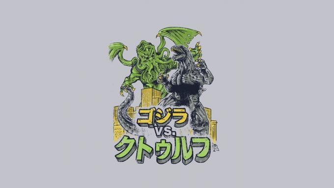 Godzilla vs Cthulhu