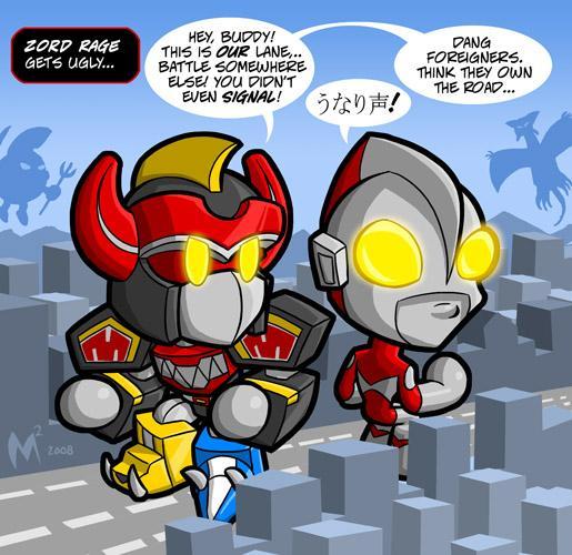Ultraman vs Megazord