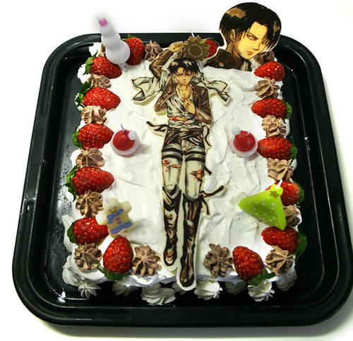 Husbandu cake