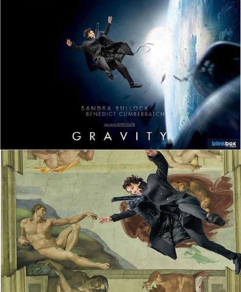 Sherlock in Gravity