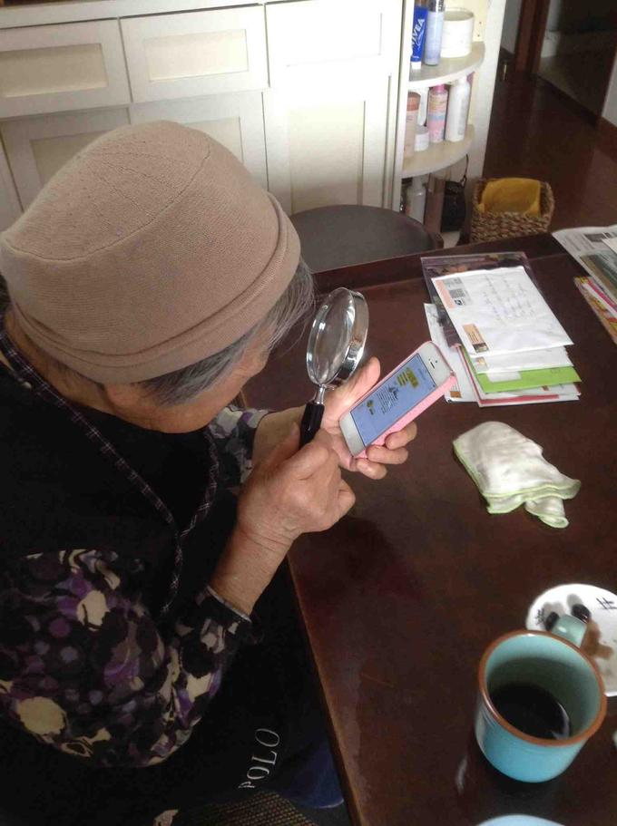 my 90 year old grandma from Japan, showing us how she zooms in with an iPhone.