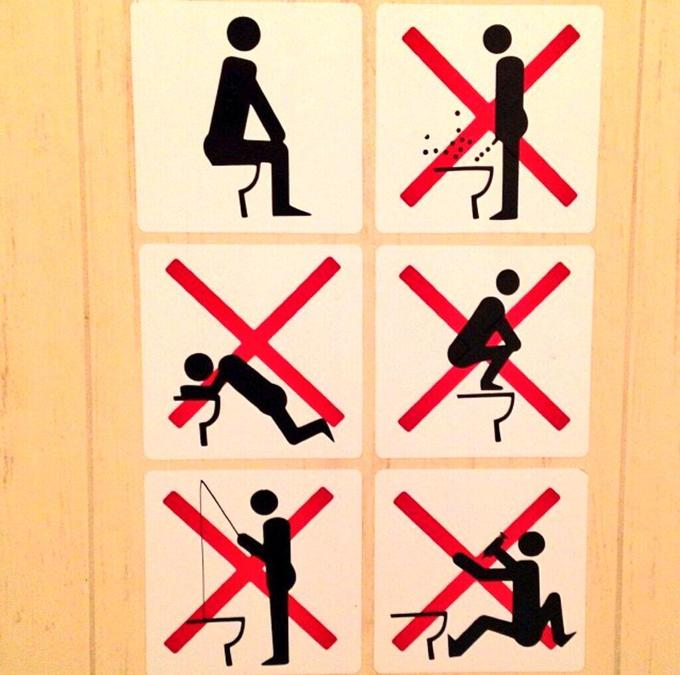 Bathroom Rules in the Olympic Village