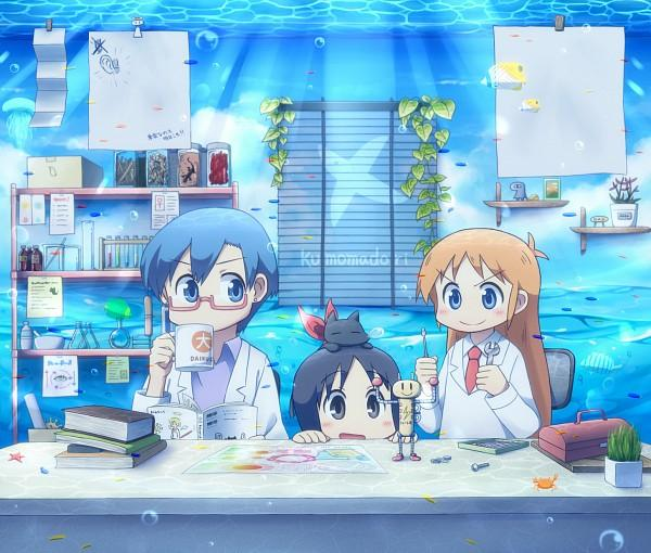 水中の研究室