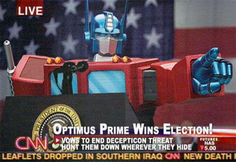 Optimus 2016