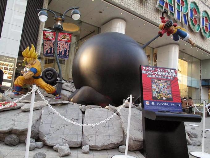 Life-Size Dragon Ball & One Piece Statue Fight Built to Celebrate the Launch of J-Stars Victory Vs.