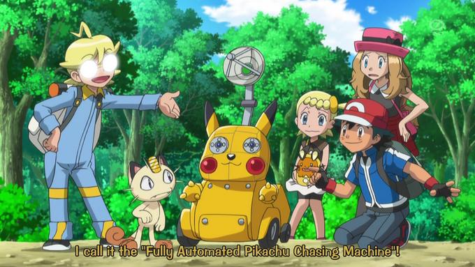Pikachu Chasing Machine
