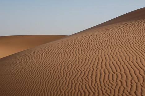 "SCP-777 ""Kingdom of Sand"""