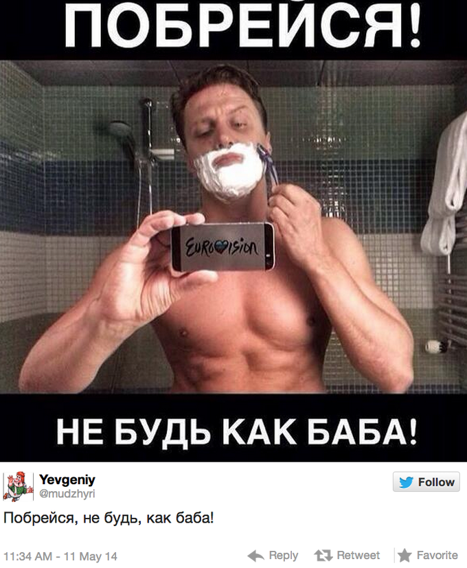 Russia Eurovision Shave