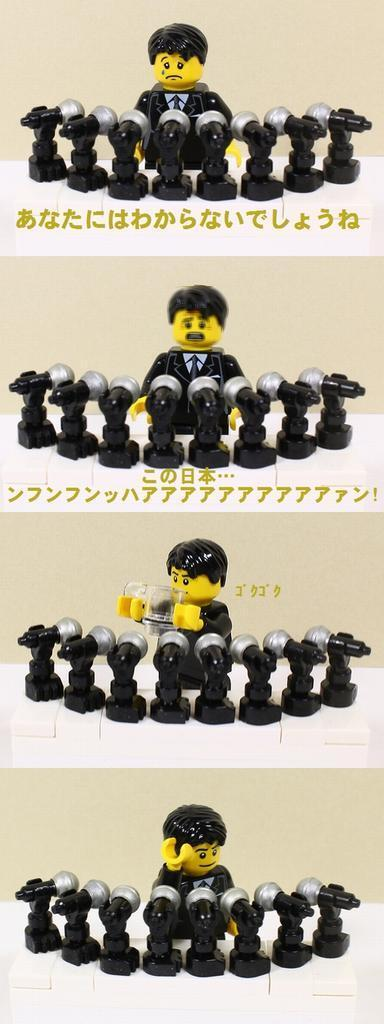 野々村議員の例の会見をレゴで再現してみた