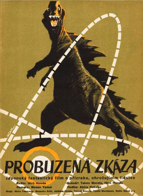 Czechoslovakian Godzilla poster