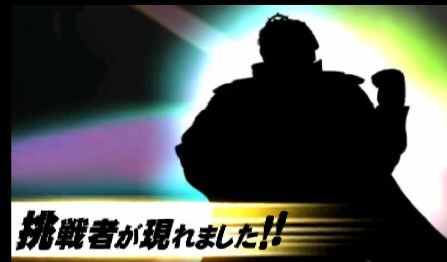 Super Smash Bros Wii U/3DS pic of the day - Page 4 C13