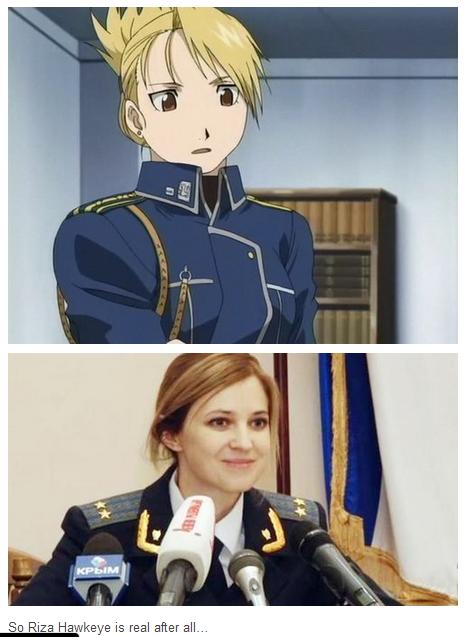 Another Comparison | Natalia Poklonskaya | Know Your Meme