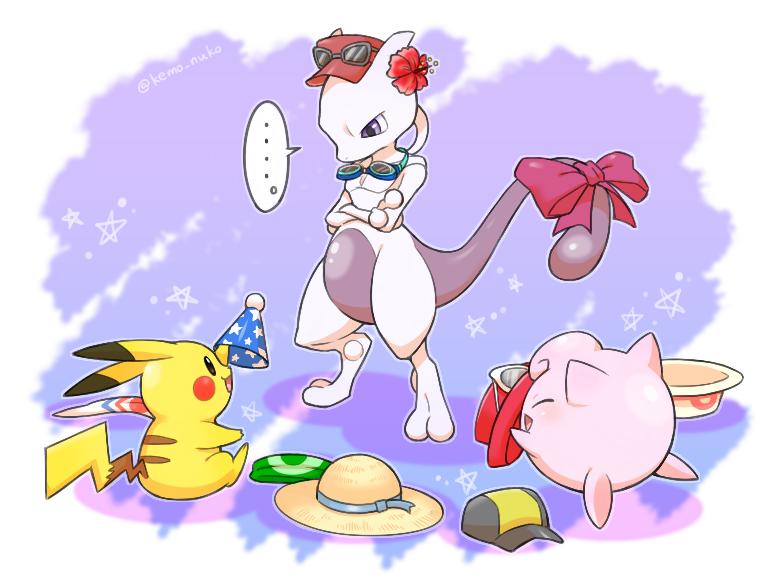 how to catch mewtwo in pokemon x