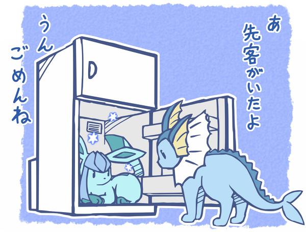 [Image: 1f7.jpg]