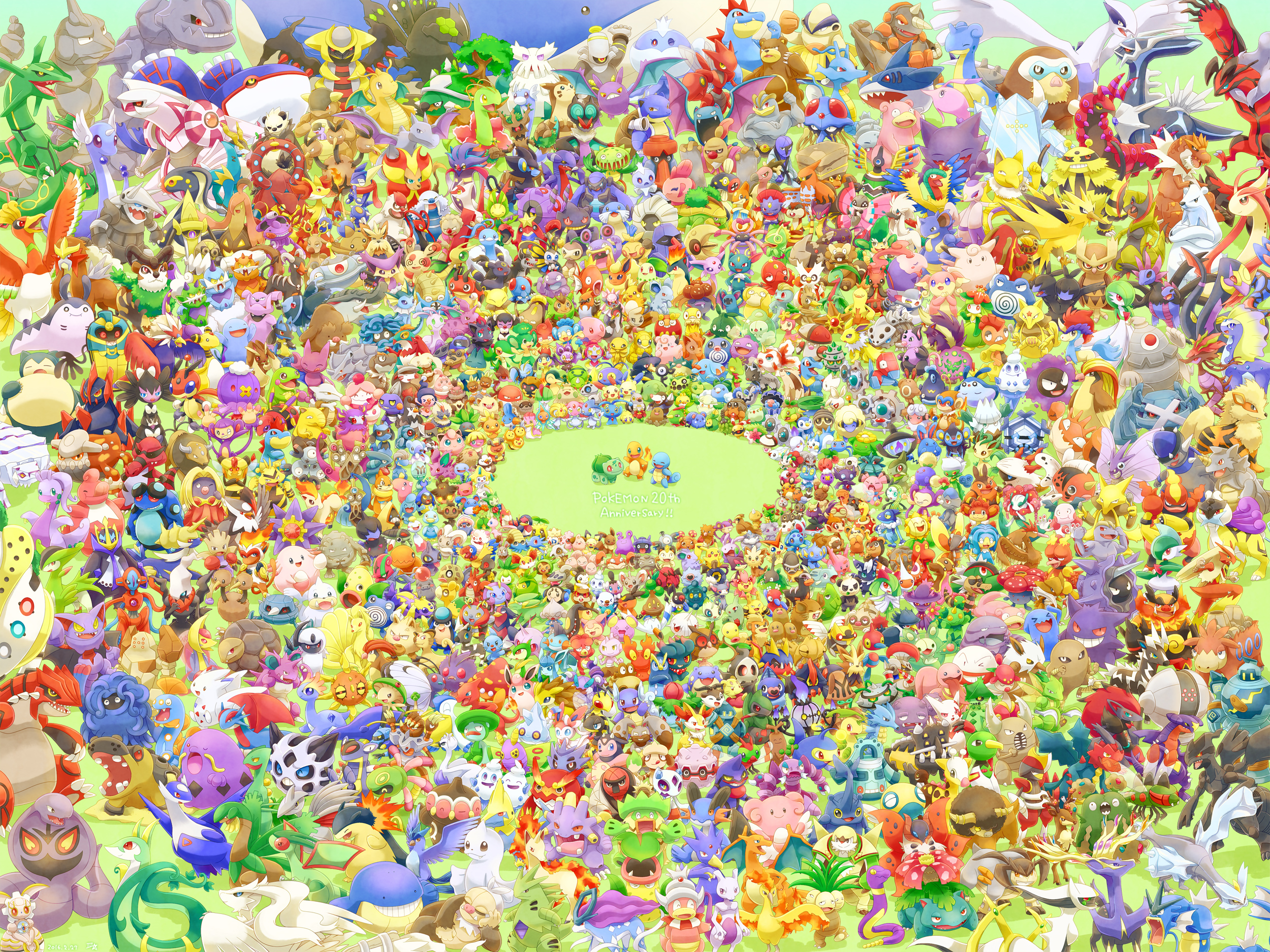 all pokemon as of april 2016 pok u00e9mon know your meme 20th anniversary logo ideas 20th anniversary logo free