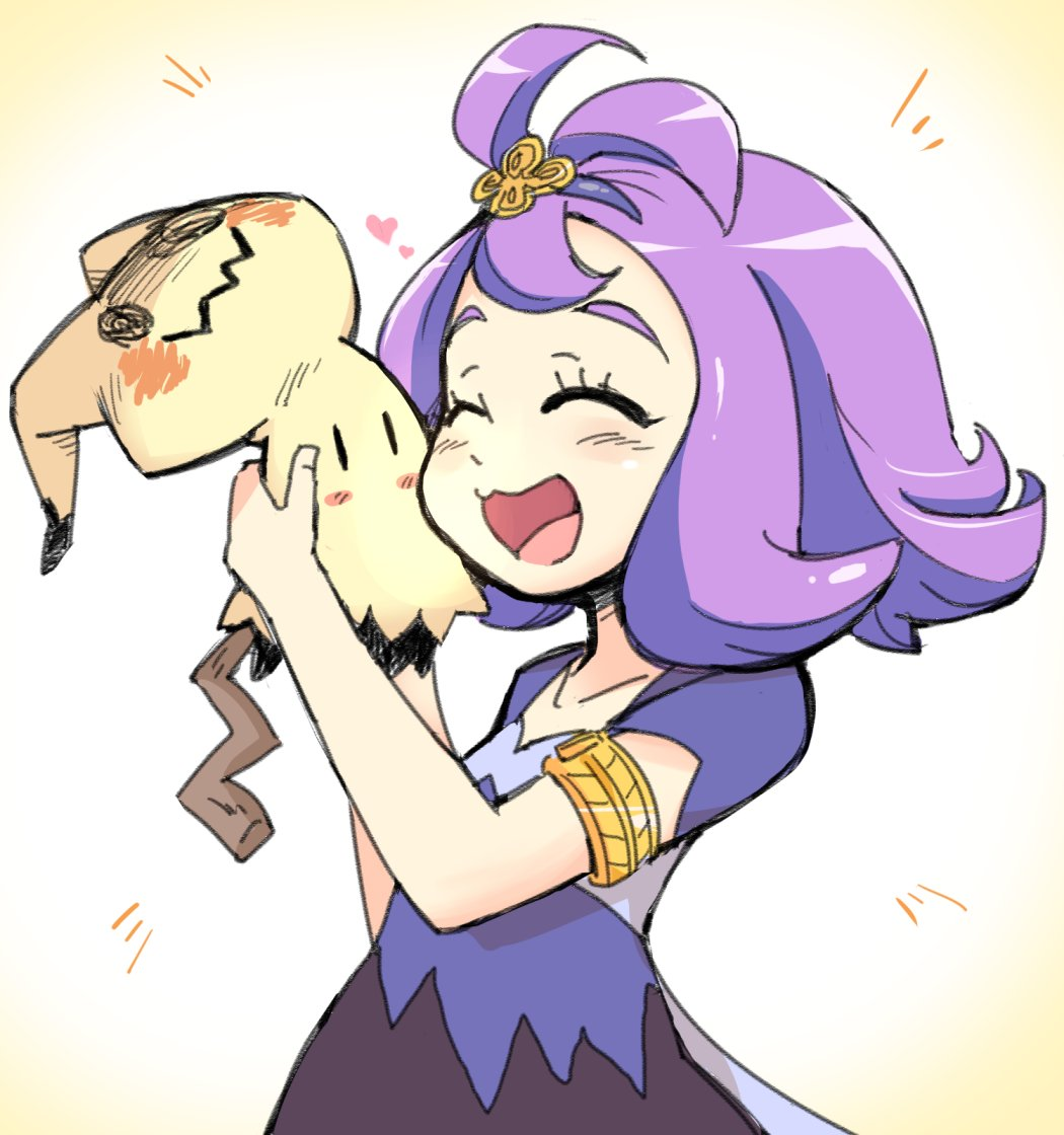 some cute acerola pok233mon sun and moon know your meme